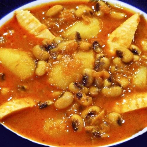 アルタマカレー Alutama curry