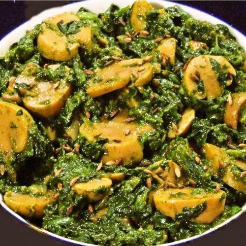 ほうれん草とマッシュルームのカレ- Spinach & Mushroom curry