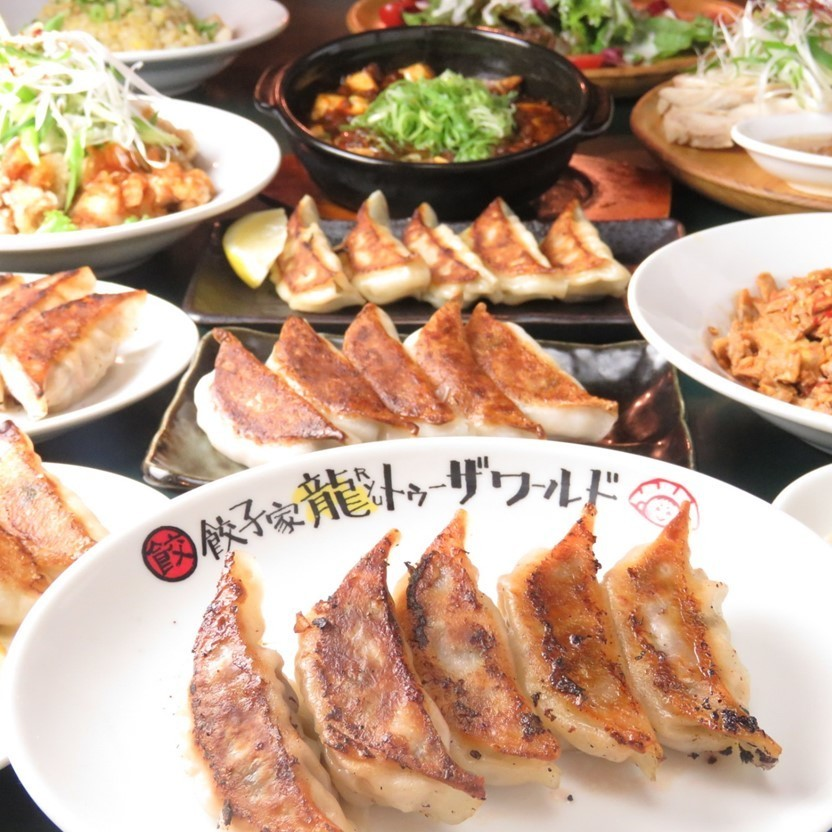 宴會套餐2小時3000日元·3500日元·4000日元♪