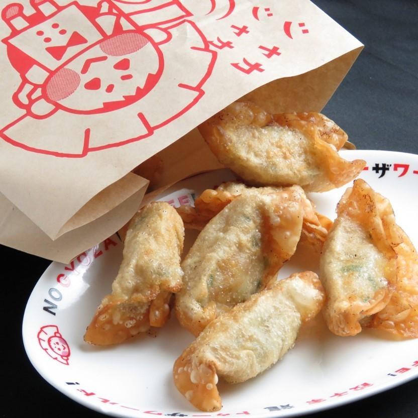 Shakashaka炸饺子